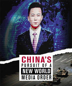 The China's New World report.