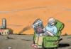 Wes Mountain cartoon