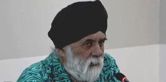 ProfPal Ahluwalia2.jpg