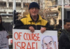 Anti-Israeli annexation protest