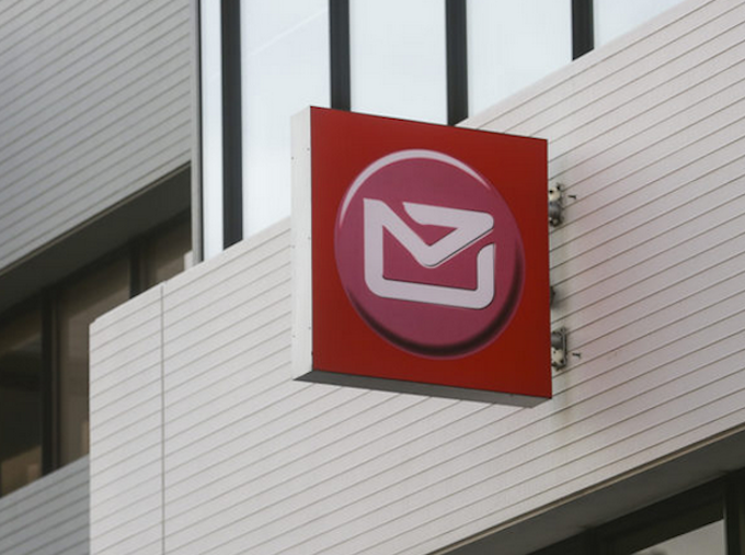 NZ postal staff stand down after co-workers' positive tests – 6 new cases