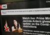 PM Jacinda Ardern 120820