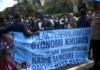 Jakarta rally 270121
