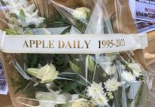 RIP Apple Daily 250621