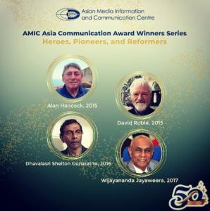 AMIC Communications Awards