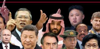RSF 2021 media predators list.