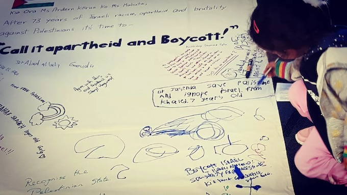 NZ petition to close Israeli embassy