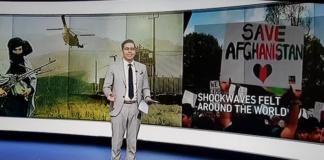 Al Jazeera Kabul