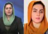 Afghan journalists Khadija Amin (left) and Shabnam Dawran
