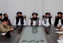 The Taliban media briefing